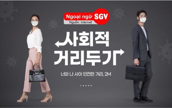 cách ly xã hội tiếng Hàn là gì, sgv