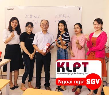 SGV, Thang điểm và cấp độ thi KLPT