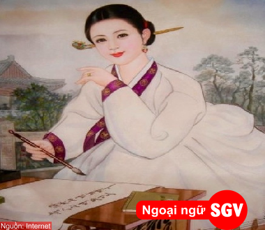 Thơ Sijo – hồn thơ dân tộc Đại Hàn Dân Quốc, SGV